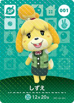 Isabelle is number 1 from Amiibo Cards Nintendo Animal Crossing Happy. We have hundreds of Amiibo Cards New Horizons Animal Crossing Qr, Animal Crossing Amiibo Cards, Animal Crossing Villagers, Nintendo 3ds, Game Character, Character Design, Leaf Animals, Ac New Leaf, Happy Home Designer