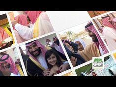 برومو محمد بن سلمان في كل شي غير - اليوم الوطني السعودي 89 - YouTube