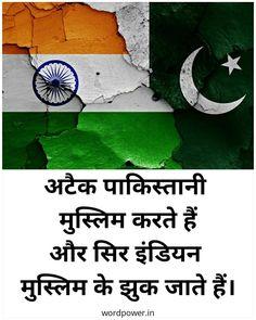 किसीने जो भी कहा है लेकिन सही कहा। #realhero #indianarmy #salute #blackday #hindu #muslim #successquotes #hardwork #relationshipquotes
