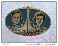 SPACE: 25 anniversary flying V. Bykovsky - vostok-5, V. Tereshkova - vostok-6 / old soviet badge USSR_123_sp3664 - Delcampe.com