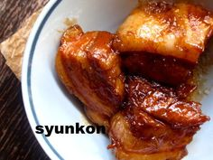 Asian Cooking, Asian Recipes, Asian Foods, Japanese Food, Side Dishes, Recipies, Pork, Food And Drink, Menu