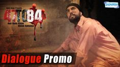 Tuhada Watan | 47 To 84 | Dialogue Promo | Natasha Rana