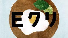 ecre_image_02
