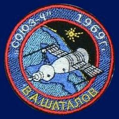"""NASA Prototype Space Station Embroidered Patch 3/""""//75 mm dia. approx Pre-ISS"""