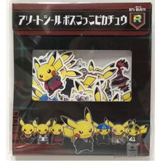 Pokemon Center 2018 Rainbow Rocket Campaign Set Of 50 Stickers