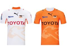 8949f17d723 2016 Toyota Cheetahs Kit Rugby Shirts, Super Rugby, Home And Away, Sports  Apparel