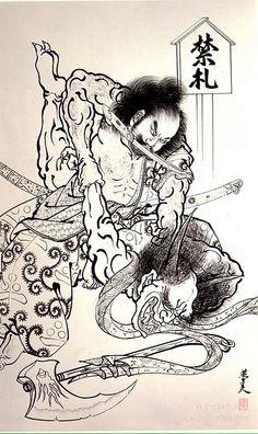 Tatuagem oriental (25 imagens)
