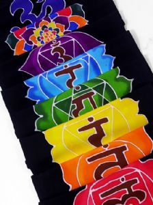 Wall Hanging~Large Ethnic Chakra Batik Wall Hanging Hippy Home Decoration Vibant Multi-Colours on Black~Fair Trade by Folio Gothic Hippy BA175
