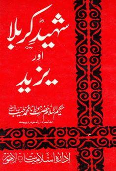 Karbala story in hindi pdf
