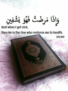"Quran ♥ قرآن :)♨️♔♛✤ɂтۃ؍ӑÑБՑ֘˜ǘȘɘИҘԘܘ࠘ŘƘǘʘИјؙYÙř ș̙͙ΙϙЙљҙәٙۙęΚZʚ˚͚̚ΚϚКњҚӚԚ՛ݛޛߛʛݝНѝҝӞ۟ϟПҟӟ٠ąतभमािૐღṨ'†•⁂ℂℌℓ℗℘ℛℝ℮ℰ∂⊱⒯⒴Ⓒⓐ╮◉◐◬◭☀☂☄☝☠☢☣☥☨☪☮☯☸☹☻☼☾♁♔♗♛♡♤♥♪♱♻⚖⚜⚝⚣⚤⚬⚸⚾⛄⛪⛵⛽✤✨✿❤❥❦➨⥾⦿ﭼﮧﮪﰠﰡﰳﰴﱇﱎﱑﱒﱔﱞﱷﱸﲂﲴﳀﳐﶊﶺﷲﷳﷴﷵﷺﷻ﷼﷽️ﻄﻈߏߒ !""#$%&()*+,-./3467:<=>?@[]^_~"