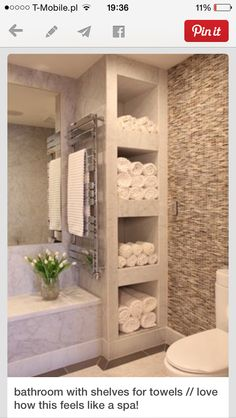 Cool idea for towel storage