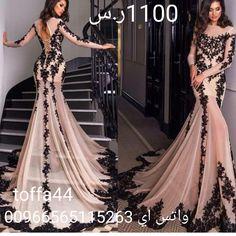 125 Best فساتين سهرة مختلفة Images In 2020 Dresses