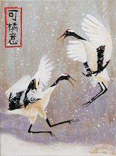 The Courtship by KarenYeeFineArt  chinese art crane  snow