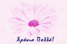 Mobiles, Happy Name Day, Heart Photography, Happy Birthday, Greeting Cards, Photos, Saint Name Day, Crete, Happy Brithday