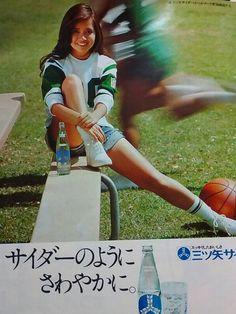 """しいたけさんのツイート: """"@retoro_mode 昭和49(1974)年のファッション誌に掲載されていた、三ツ矢サイダーの広告。モデルは風吹ジュンかな。… """""""