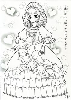 Nour Serhan uploaded this image to 'Groovy Dress Collection colouring book'. See the album on Photobucket. Princess Coloring Pages, Cute Coloring Pages, Printable Adult Coloring Pages, Coloring Pages For Girls, Coloring Pages To Print, Coloring Sheets, Coloring Books, Zentangle, Anime Princess