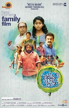Azhagu Kutti Chellam Trailer