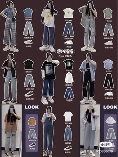Korean Girl Fashion, Blackpink Fashion, Korean Fashion Trends, Korean Street Fashion, Teen Fashion Outfits, Ulzzang Fashion, Kpop Outfits, Asian Fashion, Outfits For Teens
