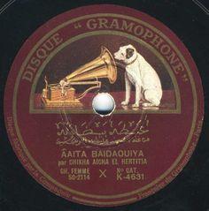 French Gramophone