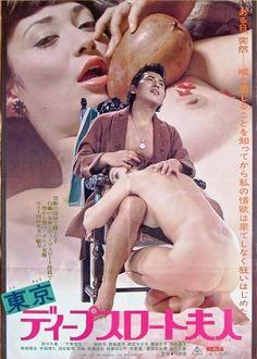 ポスター日本映画(6)