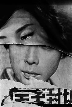William Klein | Cine Poster, Tokyo, 1961