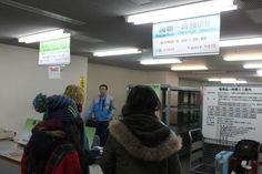 先來說京都站裡的服務「人工荷物」,            就是人工寄物處的地方,自由行的安排通常第一天、最後一天都還是會盡量安排行程跑,搭乘交通工具到處晃,           想要到處晃當然不能拖著