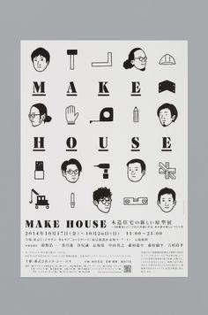 1410_MakeHouse_001_m