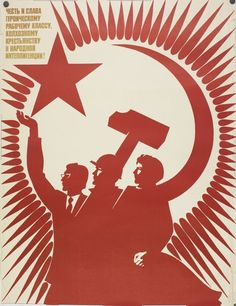 I love the Soviet propaganda with the Art Deco look