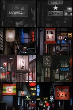 Stills from the films of Yasujiro Ozu: Early Spring (1956) 17:13, Tokyo Twilight (1957) 51:29, Equinox Flower (1958) 7:49, Equinox Flower (1958) 56:13, Good Morning (1959) 36:22, Late Autumn (1960) 39:31, An Autumn Afternoon (1962) 1:44:48, An Autumn Afternoon (1962) 1:47:15