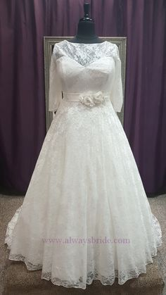 "Sydney's Closet ""Charlotte"" #SC5216 - Always a Bride Wedding Consignment, Grafton, WI"