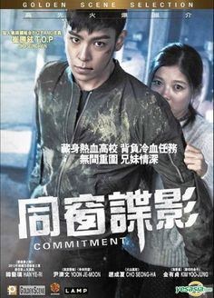 """""""COMMITMENT""""  korean movie-(action,drama) Actors:Park Hong-soo (T.O.P.), Kim Soo-young.-The son of a North Korean spy follows in his father's footsteps to protect his younger sister."""