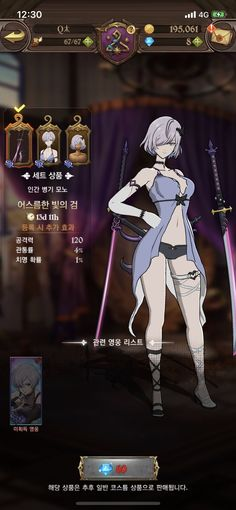 Grand Cross, Hisoka, Seven Deadly Sins, Resident Evil, Anime Chibi, Anime Love, Minecraft, Knight, Concept Art