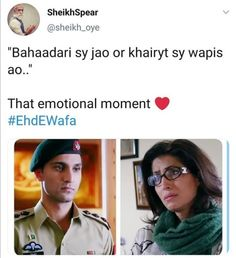 Top Drama, Best Quotes, Funny Quotes, Cute Baby Girl Images, Sajal Ali, Best Dramas, Pakistani Dramas, Funny Thoughts, Best Actress
