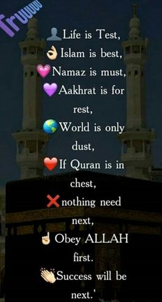 Are Islam is the best…….❤I love my Islam…. Best Islamic Quotes, Muslim Love Quotes, Love In Islam, Quran Quotes Love, Quran Quotes Inspirational, Islamic Teachings, Ali Quotes, Islamic Love Quotes, Religious Quotes