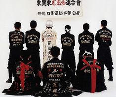 The Specters - a 'Bosozoku' motorcycle gang from Japan.