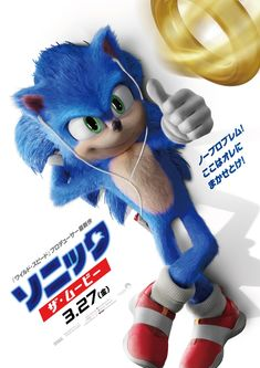 Watch Free Sonic The Hedgehog : Movies Online Based On The Global Blockbuster Videogame Franchise From Sega, Sonic The Hedgehog Tells The. Sonic The Hedgehog, Hedgehog Movie, Jim Carrey, Tv Series Online, Movies Online, Films Netflix, Sonic The Movie, Tika Sumpter, Nintendo