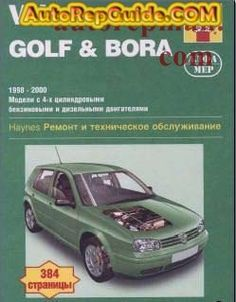 Download free - VolksWagen Golf-Bora 1998 manual repair and maintenance: Image:… by autorepguide.com