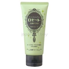 Rosette Cleasing Paste Sea Mud Smooth. Flush out pores, leaving skin soft and smooth. Face wash made with mineral-rich sea mud and botanical extracts.