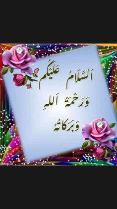 Islamic Images, Islamic Love Quotes, Islamic Art, Doa Islam, Islam Quran, Hi Images, Assalamualaikum Image, Allah Calligraphy, Richie Rich
