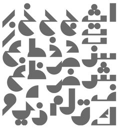 To me, this could be a Bahaus-style morse code. Arabic Calligraphy Design, Arabic Design, Islamic Calligraphy, Calligraphy Tattoo, Typography Alphabet, Typography Fonts, Lettering, Arabic Alphabet, Typo Logo Design