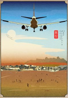 Vintage Poster - Japan I like the airplane. Poster Retro, Poster Ads, Print Poster, Environment Concept Art, Environment Design, Tourism Poster, Japanese Graphic Design, Vintage Travel Posters, Vintage Airline