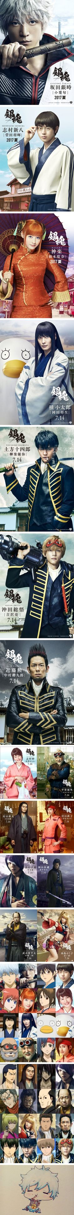 Live-Action Gintama Film Posters Reveal Main Cast in Costume