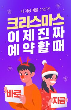 by.서혜진 Type Setting, Banner, Drawing, Banner Stands, Sketches, Drawings, Banners, Draw