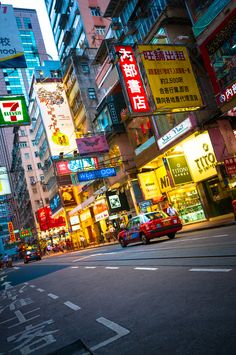 Hong Hong Streets