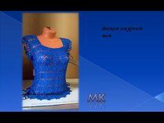 Как связать блузку крючком.Crochet blouse summer include subtitles. - YouTube