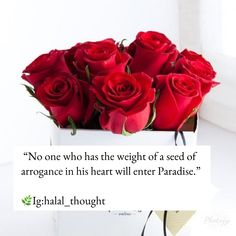 Hindi Quotes, Islamic Quotes, Qoutes, Beautiful Clothes, Beautiful Outfits, Learn Islam, Quran Verses, Man In Love, Hadith