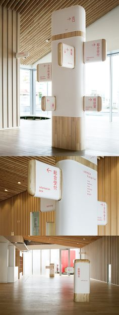 Kenya Hara | Umeda Hospital⊚ pinned by www.megwise.it #megwise #environmentalgraphic