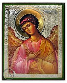 "St Selaphiel ""The Command, Communicant or Prayer of God"". Depicted on icons: with eyes gazing downward,  with hands crossed on his chest, with an air of humility and   deep inner concentration. Archangel Selaphiel is the patron  of prayer."