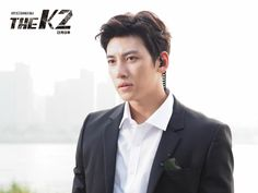 Ji Chang-wook busts out the action moves for his new thriller The K2 » Dramabeans Korean drama recaps