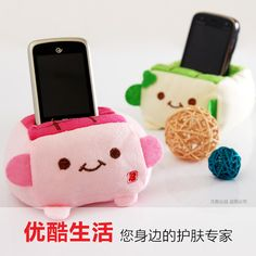 Rush Golden Crown sale limited buying spree genuine Japan immediately hannari tofu mobile phone holder-color - www.9channel.com - TaoBaoProduct